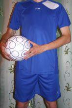 Форма футбольная