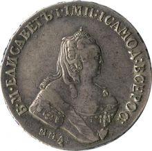 Монета Рубль Россия 1756
