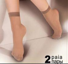 Носки женские сетка загар 2 пары