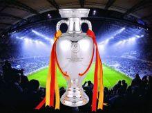 Кубок приз Евро 2016