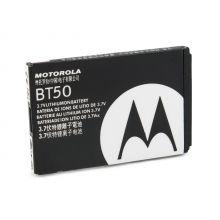Аккумулятор Motorolla BT50