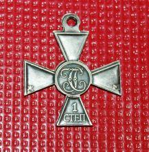 Георгиевский крест I степени