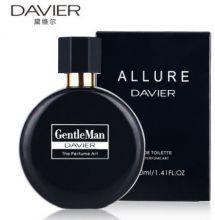 Туалетная вода для мужчин Allure Davier GenelMan 50мл