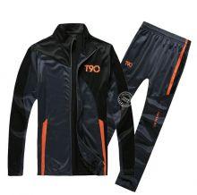 Спортивный костюм утепленный Total 90