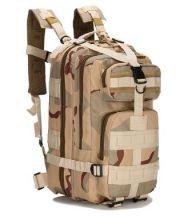Рюкзак армейский тактический Пустыня