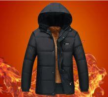 """Теплая зимняя мужская куртка """"Кальвано"""""""