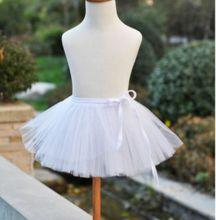 Юбка пачка танцевальная детская Белая