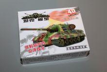 Сборная модель танка Ягдтигр без клея